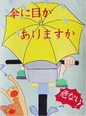 中学校の部・最優秀賞