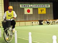 高齢自転車大会
