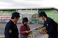 早めのライトON広報(琴浦町)