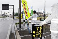 早めのライトON広報(大山町)