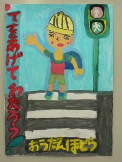⑤佳作 鳥取市立明徳小学校 1年生 林憧威