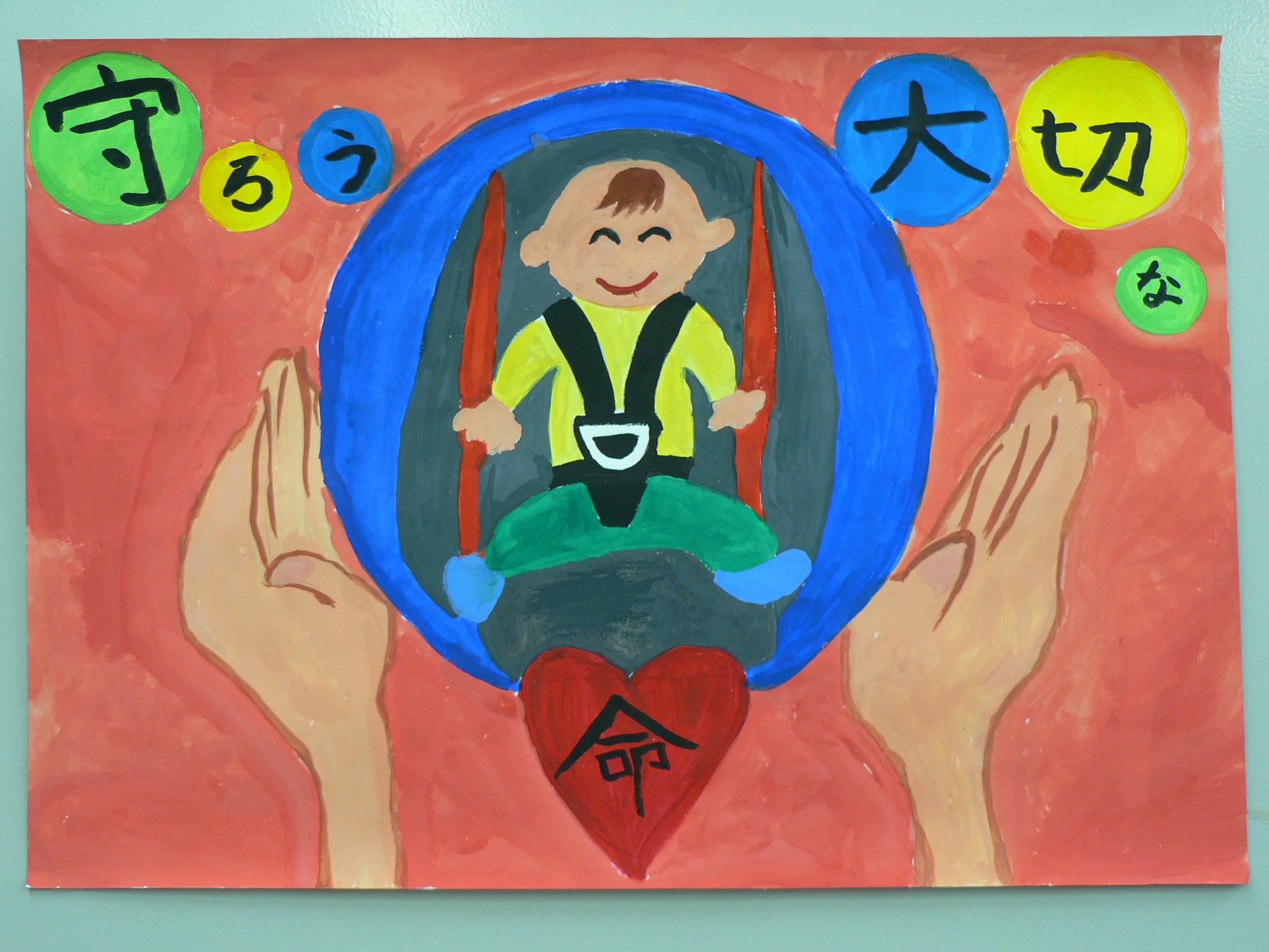 ②優秀 米子市立彦名小学校 5年生 今川亜鈴