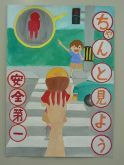 ⑨優秀 鳥取市立高草中学校 3年生 中嶋麻稀