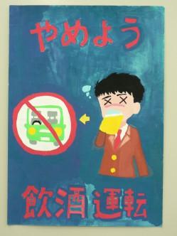 ⑩優秀 鳥取市立青谷中学校 1年生 髙濵一輝